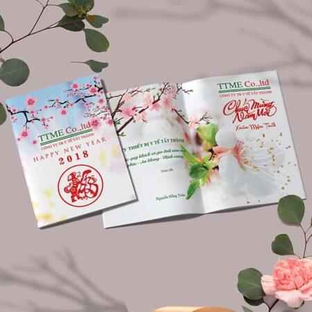 Thiệp chúc mừng năm mới y tế Tất Thành
